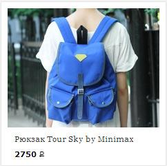 photo-ryukzak-minimax-7
