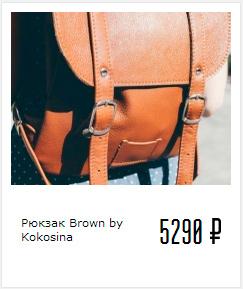 photo-kokosina-lj-6