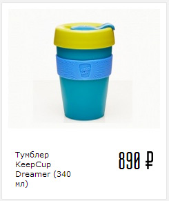 photo-keepcup-coordi-lj-4
