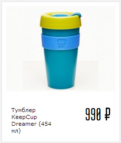 photo-keepcup-coordi-lj-5