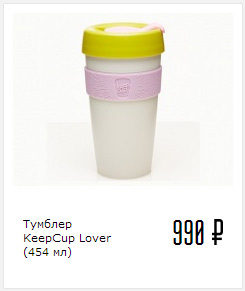 photo-keepcup-coordi-lj-7