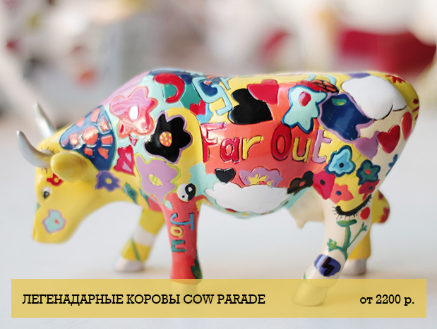 photo-cow-parade-lj
