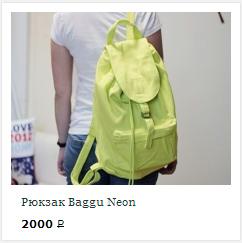 photo-baggu-neon