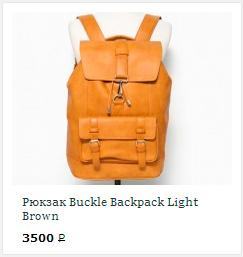photo-buckle-backpack