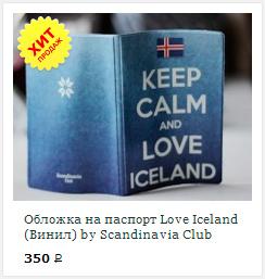 photo-iceland