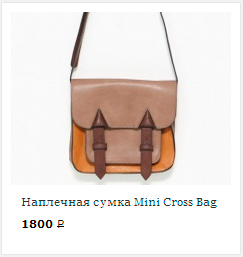 photo-mini-cross-bag