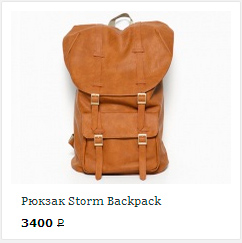 photo-storm-backpack
