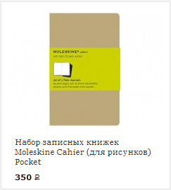 photo-cahier-2