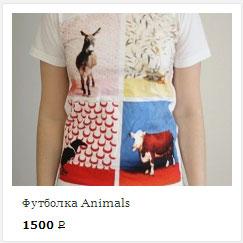 photo-animals
