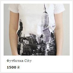 photo-city