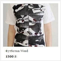 photo-weed