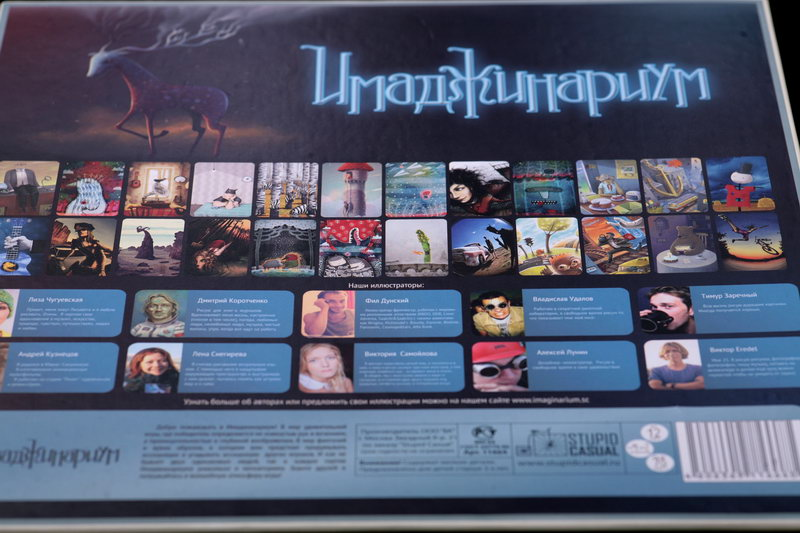 photo-imaginarium-lj-11