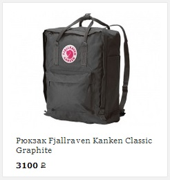 photo-kanken-classic