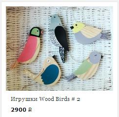 photo-birds