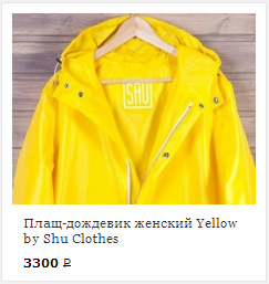 photo-shu-yellow
