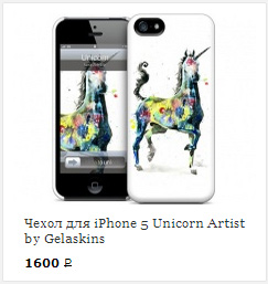 photo-unicorn