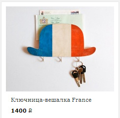 photo-france