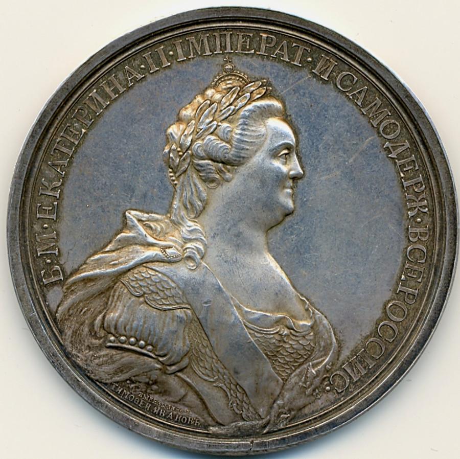 медаль 1783(84) Иванова-Гасса на присоединение Крыма, Av.