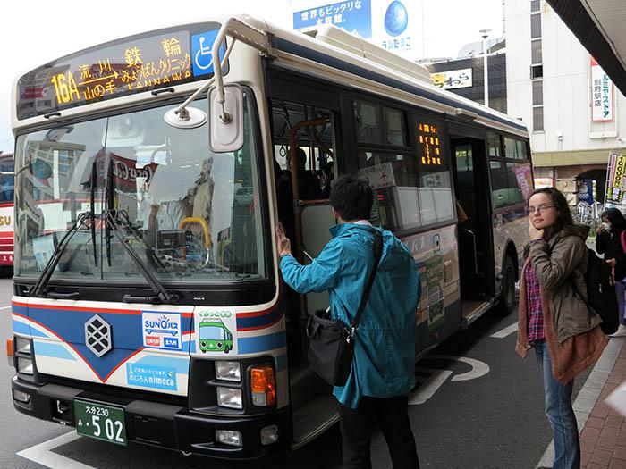 Beppu-72