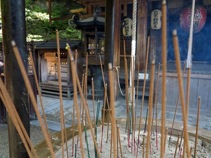 Kyoto1-14