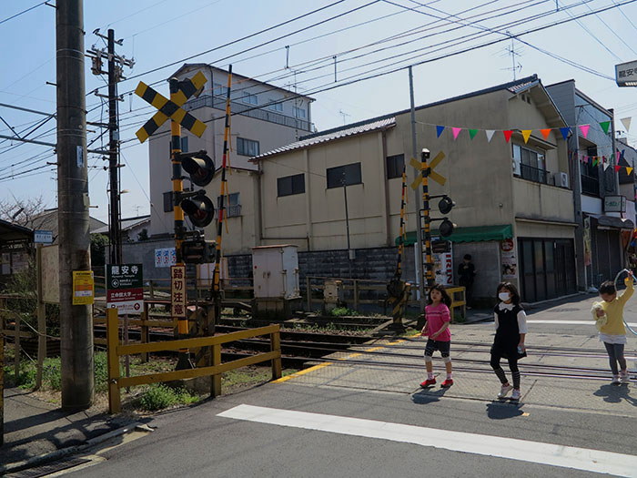 Kyoto1-39