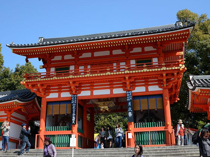 Kyoto1-57