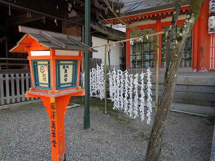 Kyoto1-58
