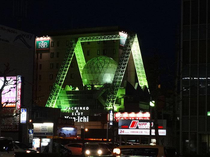 Kyoto1-88
