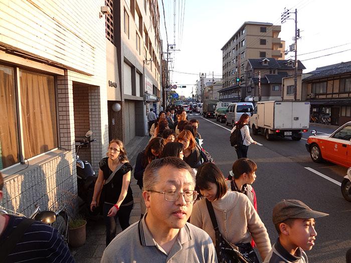 Kyoto1-86_1