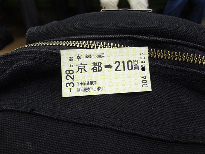 Kyoto1-103
