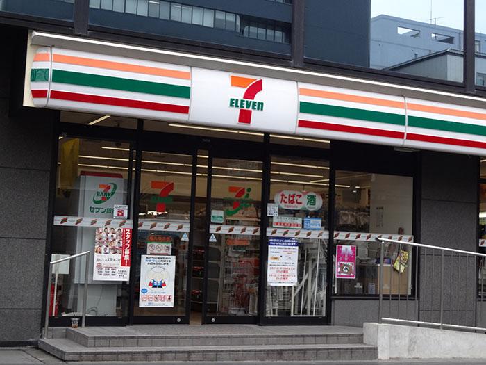Yoshino-1