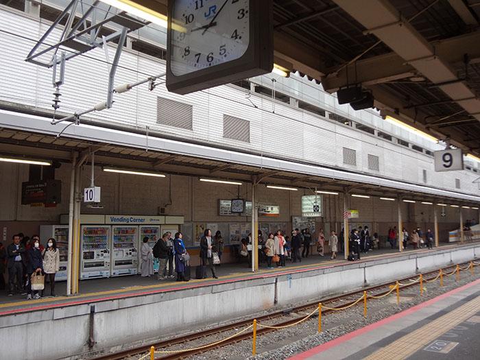 Yoshino-4
