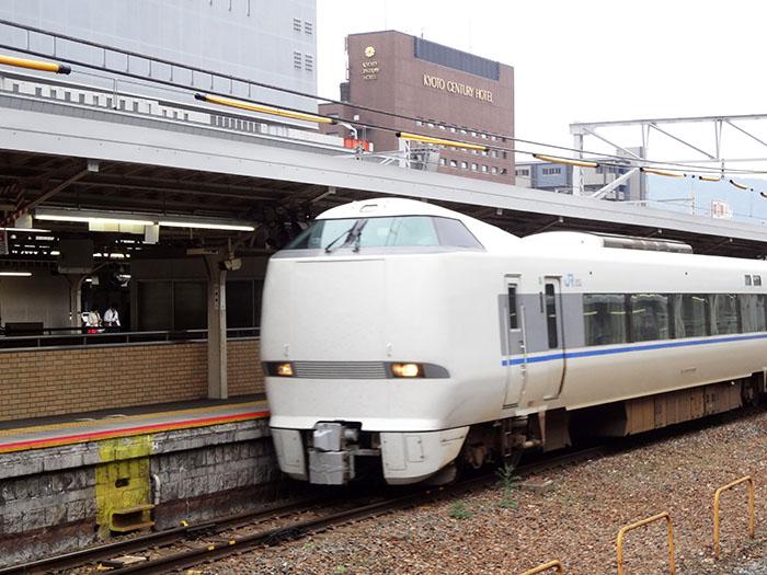 Yoshino-6
