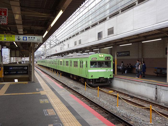 Yoshino-7