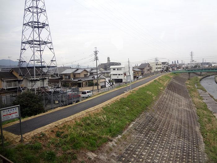 Yoshino-13