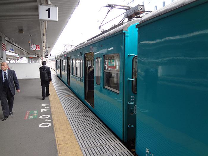 Yoshino-18