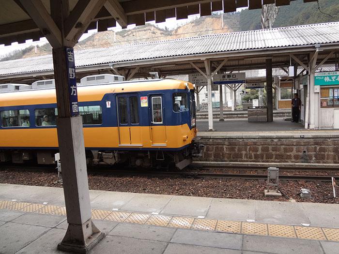Yoshino-23