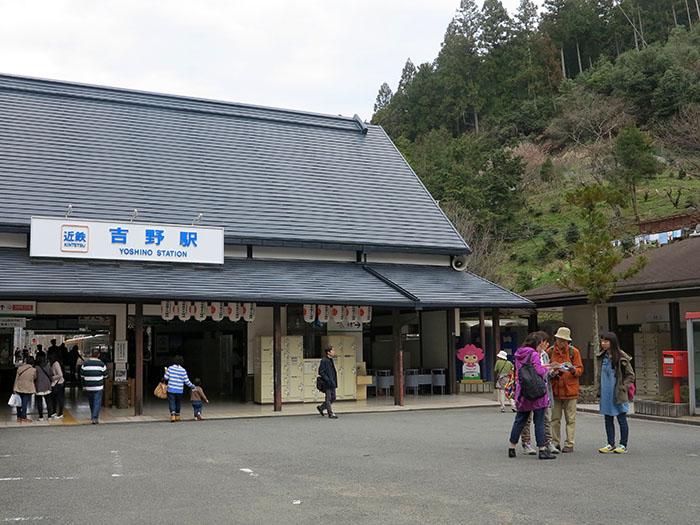 Yoshino-29