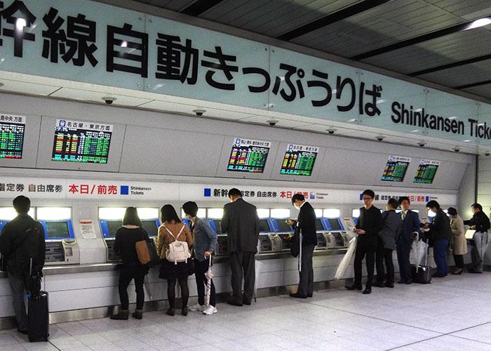 Osaka-4