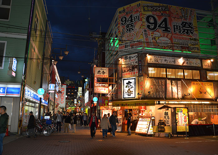 Osaka-87