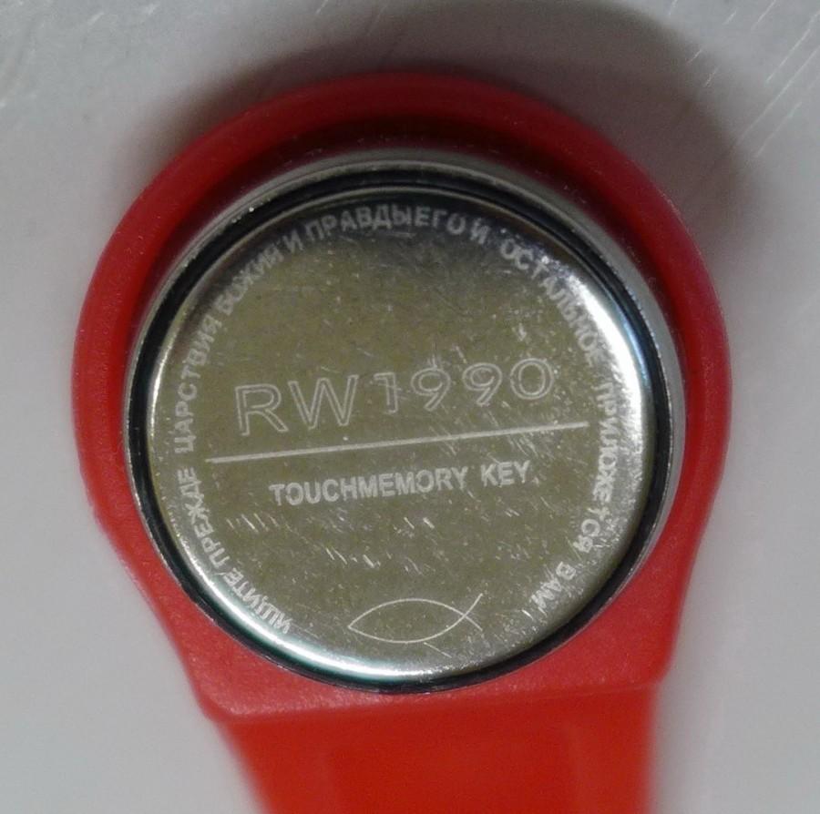 P1030447