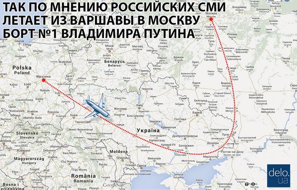 """Міжнародна слідча группа, яка розслідує катастрофу """"Боїнга"""" MH17, продовжить роботу в Україні, - Єнін - Цензор.НЕТ 5390"""