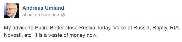 На Донбассе террористы похитили гражданина Швеции, - СНБО - Цензор.НЕТ 6051