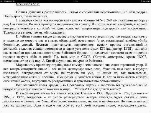 Сегодня в Брюсселе пройдет чрезвычайное заседание по Украине, - МИД - Цензор.НЕТ 1315