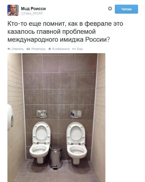 Суды востока Украины стали инструментом в руках рейдеров - Цензор.НЕТ 4884