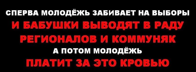 Ночью в Донецке были слышны взрывы тяжелой артиллерии, - мэрия - Цензор.НЕТ 2243