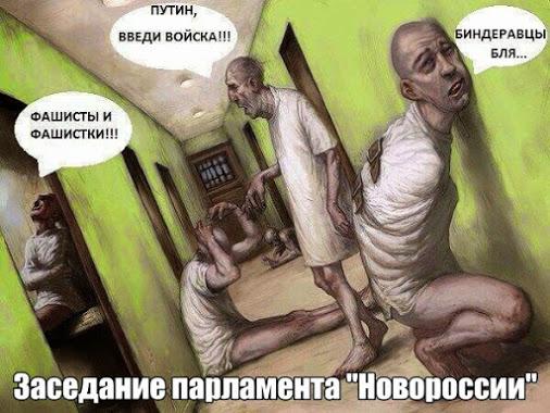 За прошедшие сутки в Луганске погиб 1 человек, 5 мирных жителей пострадали, разрушен ряд объектов, - горсовет - Цензор.НЕТ 1687
