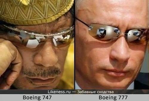 Санкции США направлены на то, чтобы отрезвить Кремль, - Пайетт - Цензор.НЕТ 3880