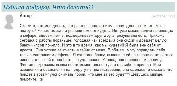 Кроме Савченко ряд украинцев были похищены и перевезены в РФ. Возможно, это делается для политического размена, - адвокат летчицы - Цензор.НЕТ 7927