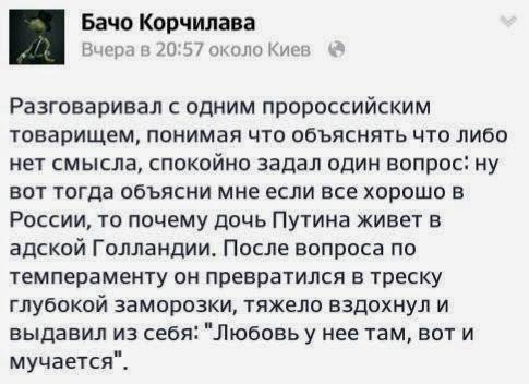 Кроме Савченко ряд украинцев были похищены и перевезены в РФ. Возможно, это делается для политического размена, - адвокат летчицы - Цензор.НЕТ 1278
